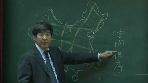 中学地理教学设计